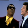Image 10: Tom Jones And Stevie Wonder